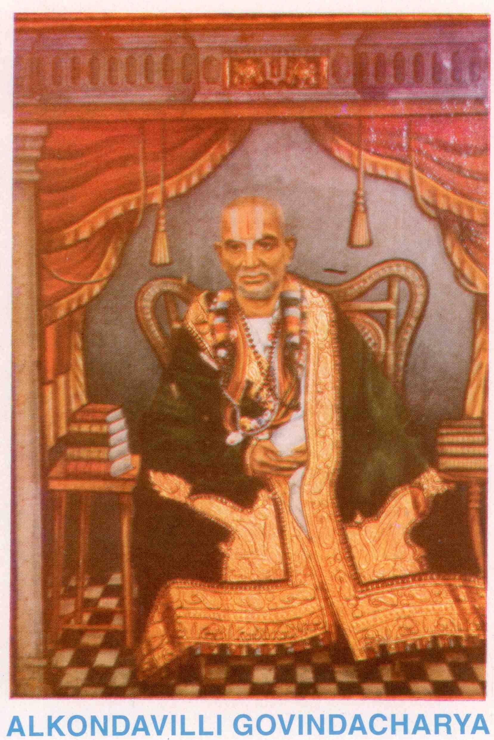 Sri-Alkondavilli-Govindacharya-Swamy-_web