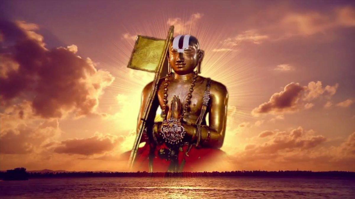 Sri Ramanujacharya (1017 – present)